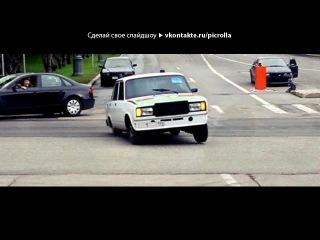 ���� ������,� ��� ������ Dr. Dre - Still (Remix 2011). Picrolla