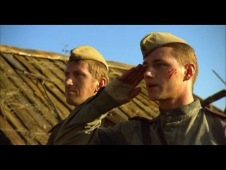 Три дня лейтенанта Кравцова 2 серия(2012)