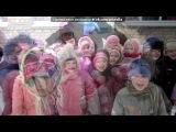 «ВМЕСТИ МЫ СИЛА)))))))))» под музыку Песни из мультиков - В каждом маленьком ребенке.... Picrolla