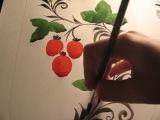 Хохломская роспись. Движение кисти при рисовании