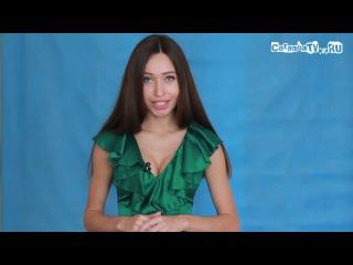 Сексуальная психология - Голые девушки 0223 Заработок от 560$ до 3464